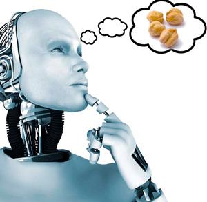 Inteligencia artificial - Quilo de Ciencia podcast - CienciaEs.com