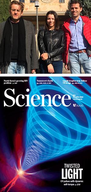Torbellinos de luz - Hablando con Científicos - CienciaEs.com